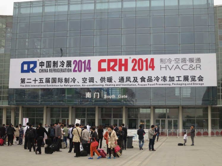 China Refrigeration Show 2014