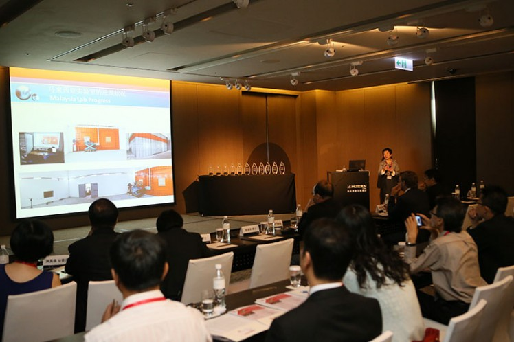 Asia Regional Meeting 2014: Updates on Asia AMCA Lab