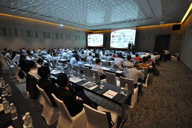 Asia Regional Meeting 2014: Day 2 Seminar Hall
