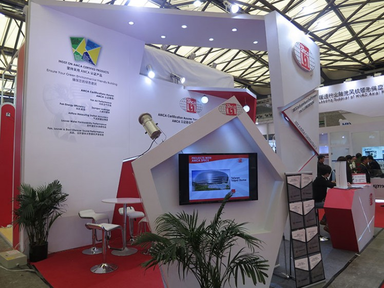 CR 2015: Asia AMCA Booth